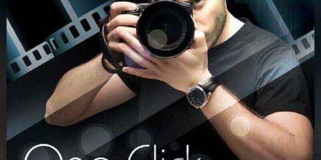 Free Photoshop PSD Flyer/Poster Mockups