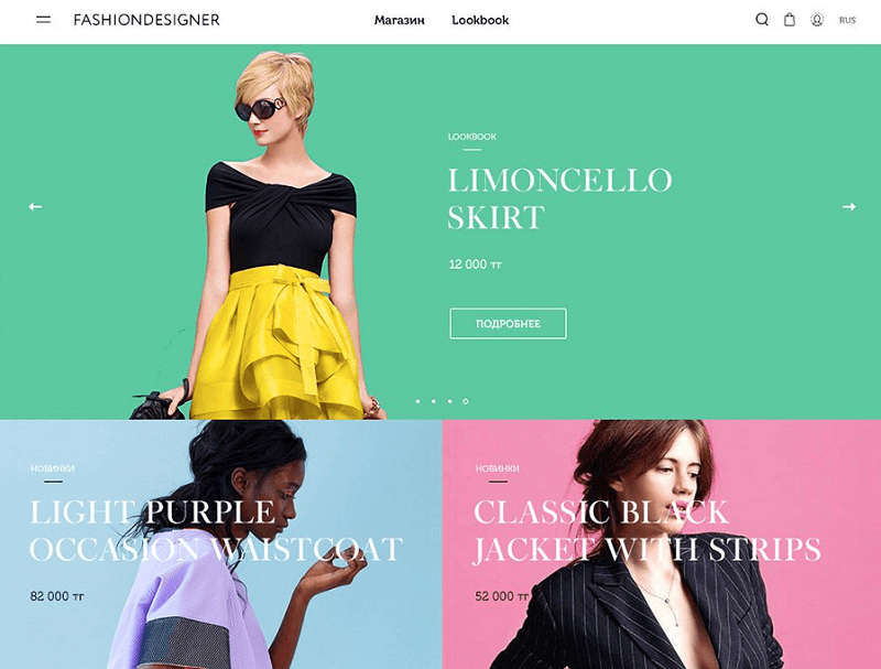 Fashion Shop Web Template PSD