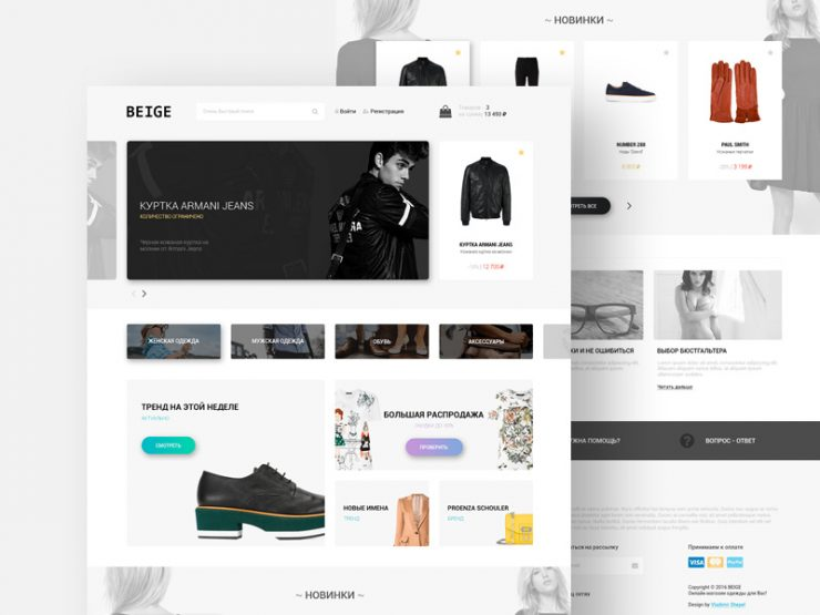 E Commerce Fashion Store
