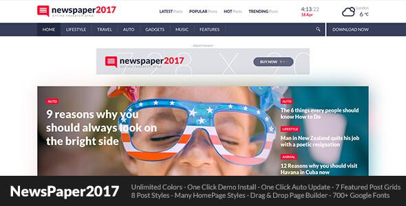 NewsPaper2017