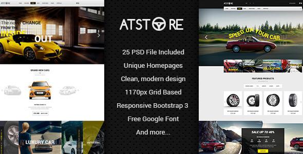 ATStore