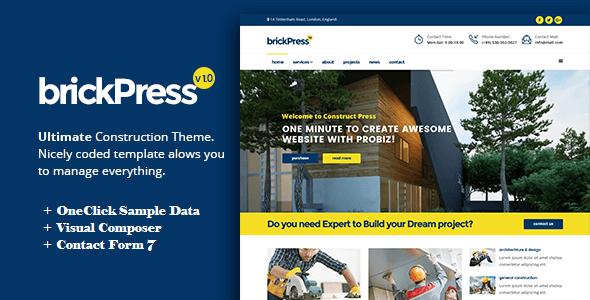 BrickPress