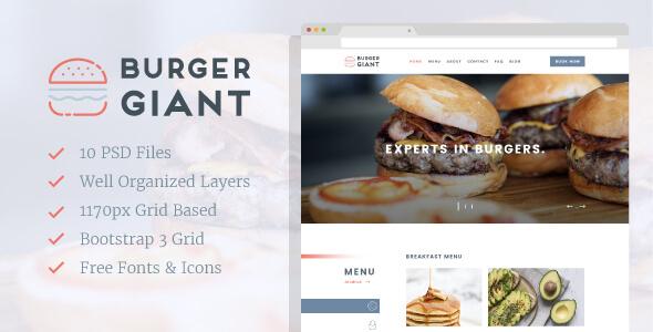 Burger Giant