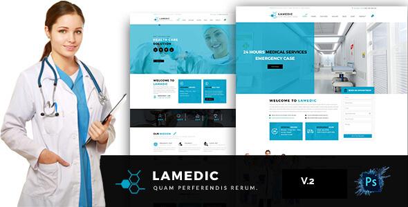 Lamadic