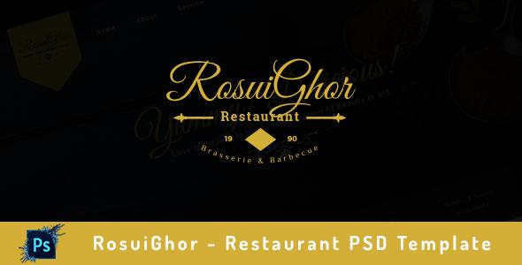 RosuiGhor