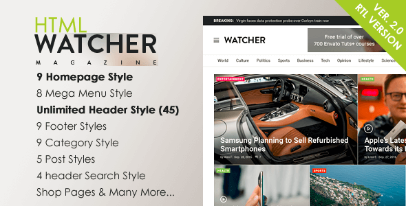 Watcher
